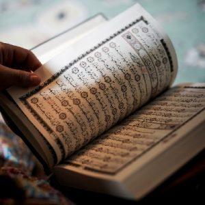 چرا قرآن را باید حفظ کنیم؟ 300x300 - صفحه اصلی 2