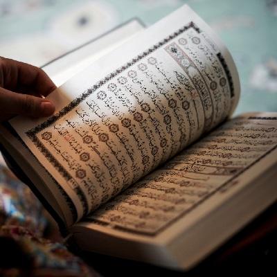 چرا قرآن را باید حفظ کنیم؟ - صفحه اصلی 2
