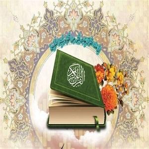 آشنایی با معانی قرآن مقدمه تدبر در آیات