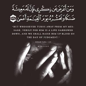 از دیدگاه قرآن چه افرادی در قیامت کور محشور می شوند؟