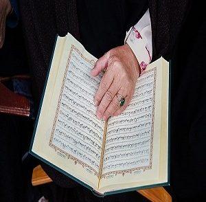 شرایط حفظ قرآن برای هر سنی متفاوت است