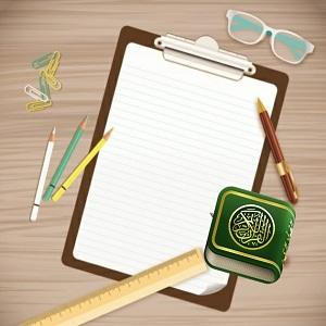 حفظ قرآن کریم چه شرایطی می خواهد؟