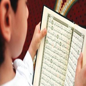 توصیه به کسانی که شروع به حفظ قرآن کرده اند