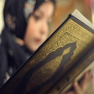 آموزش قرائت قرآن بانوان